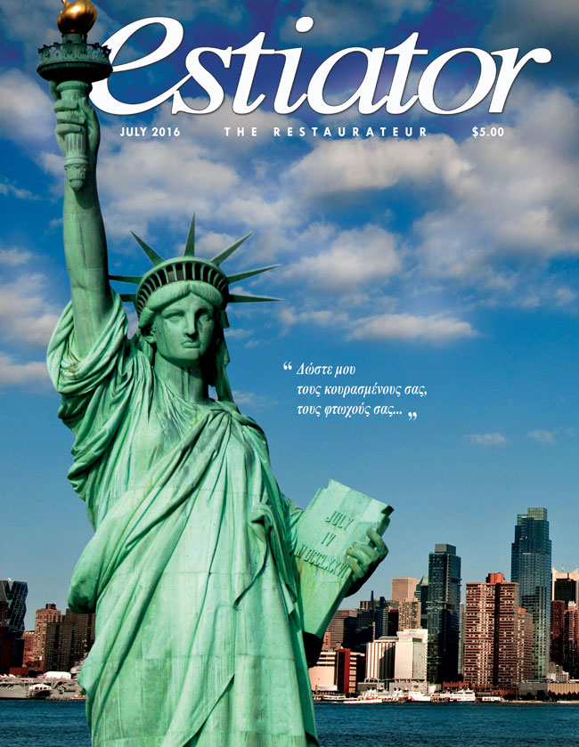 estiator-JULY-COVER-w