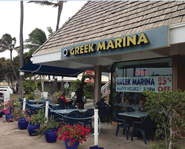 greek-marina