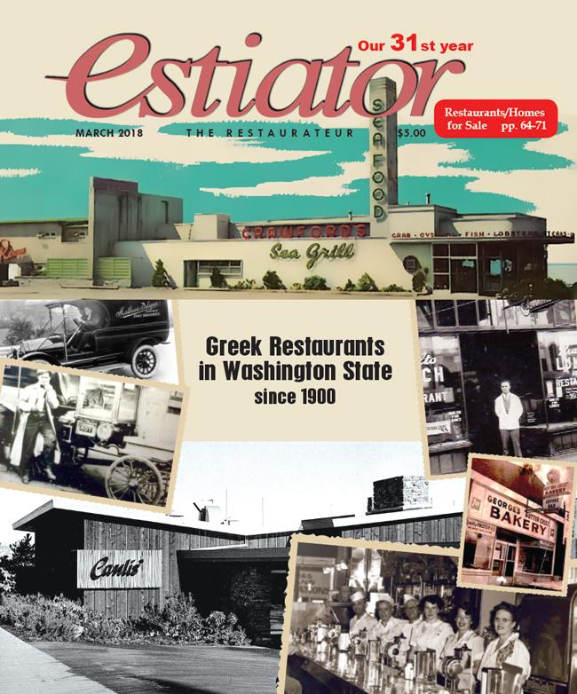 Estiator Magazine - March 2018 Cover