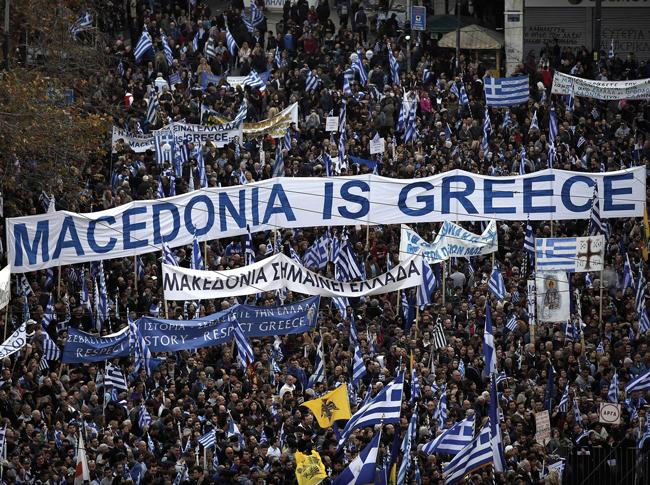 Από την μεγαλειώδη συγκέντρωση στην Αθήνα. Συλλαλητήρια για το Μακεδονικό