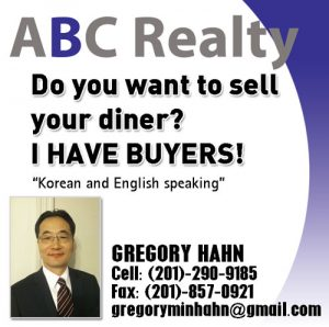 Gregory Hahn, ABC Realty