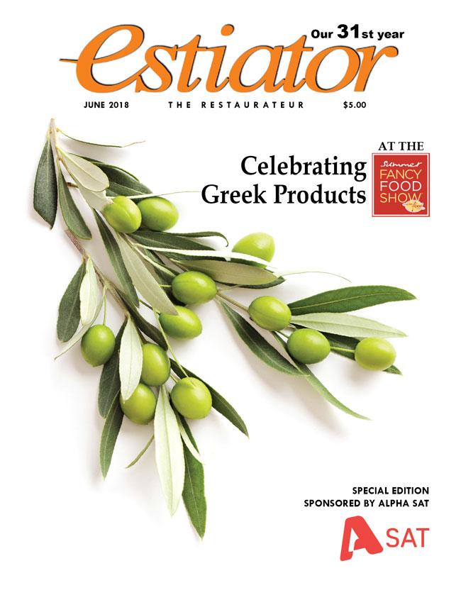 Estiator Magazine, June 2018 Cover