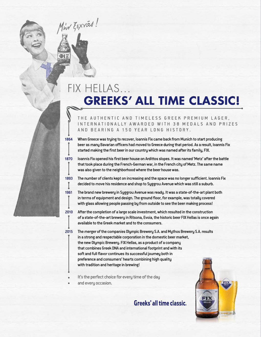 FIX HELLAS - GREEK BEER