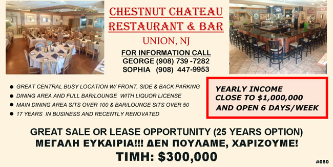 Chestnut Cheateau Restaurant & Bar for Sale, Union NJ, July 2018.